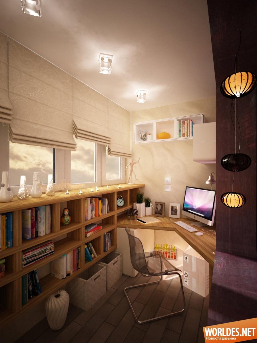 Дизайн интерьера рабочего кабинета. обсуждение на liveintern.