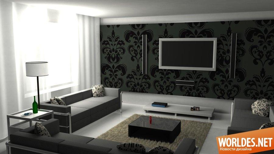 Интерьер гостиной с черно белой мебелью фото