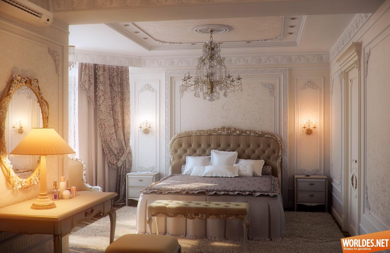 Дизайн интерьер фото спальни