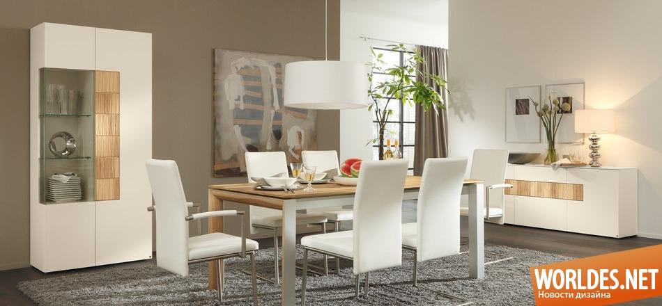 Design a dining room