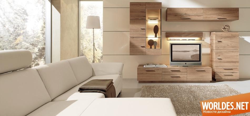 Дизайн деревянной мебели для зала своими руками