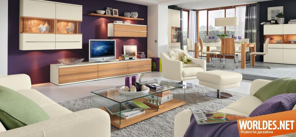Гостиные комнаты в современном стиле
