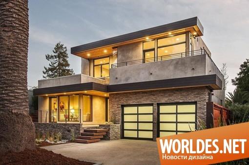 Дизайн современный дом