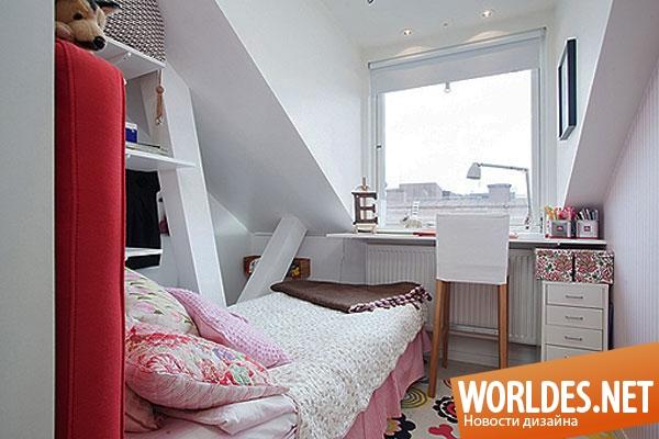 Маленькие спальни 315