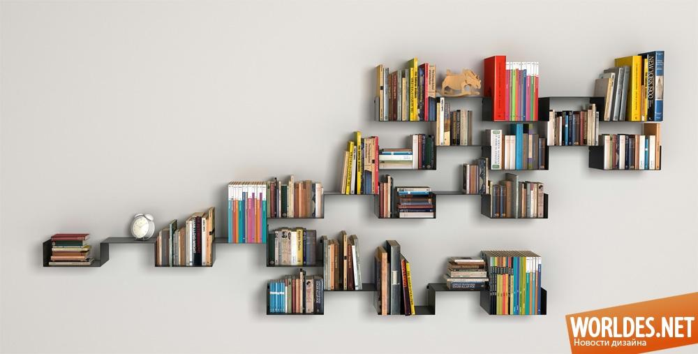 Современные книжные полки фото