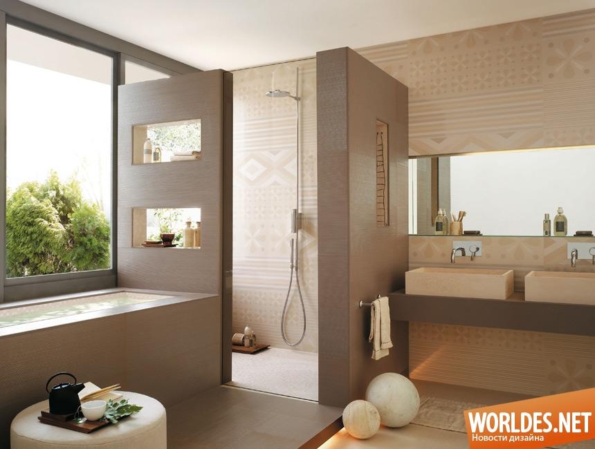 Badezimmer 3 Set