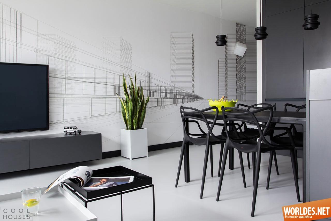 Черно-белый дизайн квартиры студии