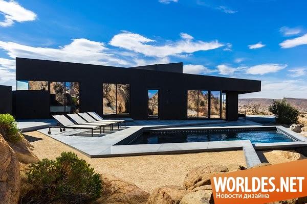 фото красивые современные дома