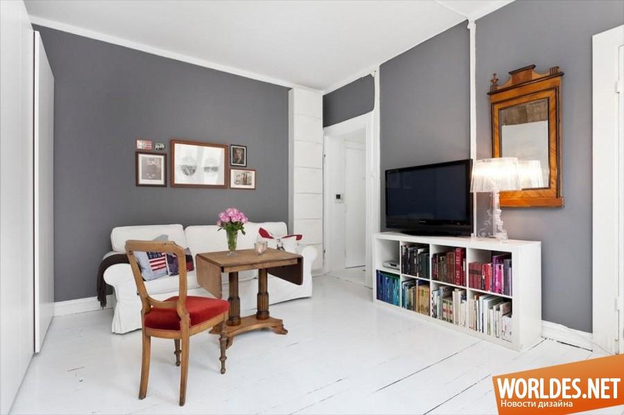 Kleines wohnzimmer ideen