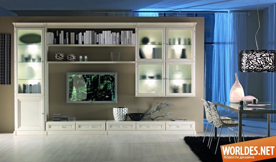 Модульная Мебель Для Гостиной Италия Москва