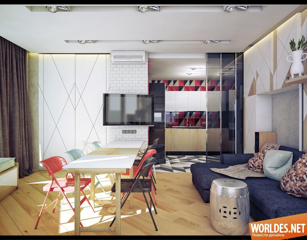 Конкурс дизайн квартиры студии