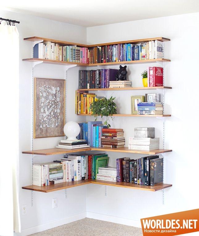 полка для книг угловая фото
