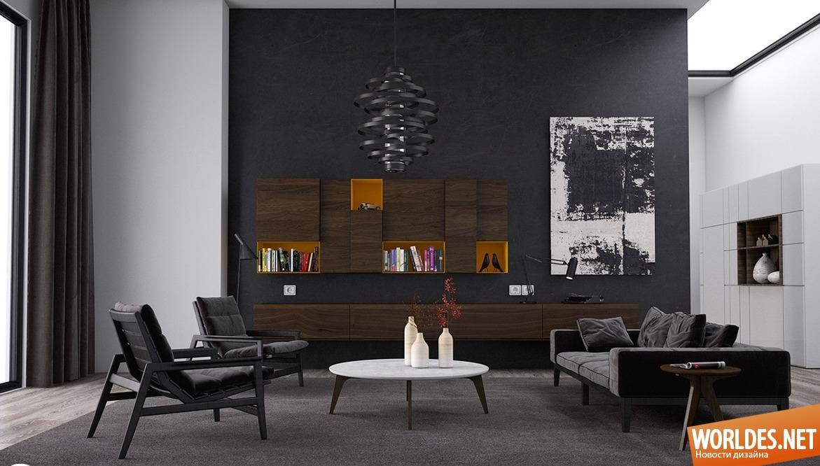 Дизайн интерьера черно белая гостиная
