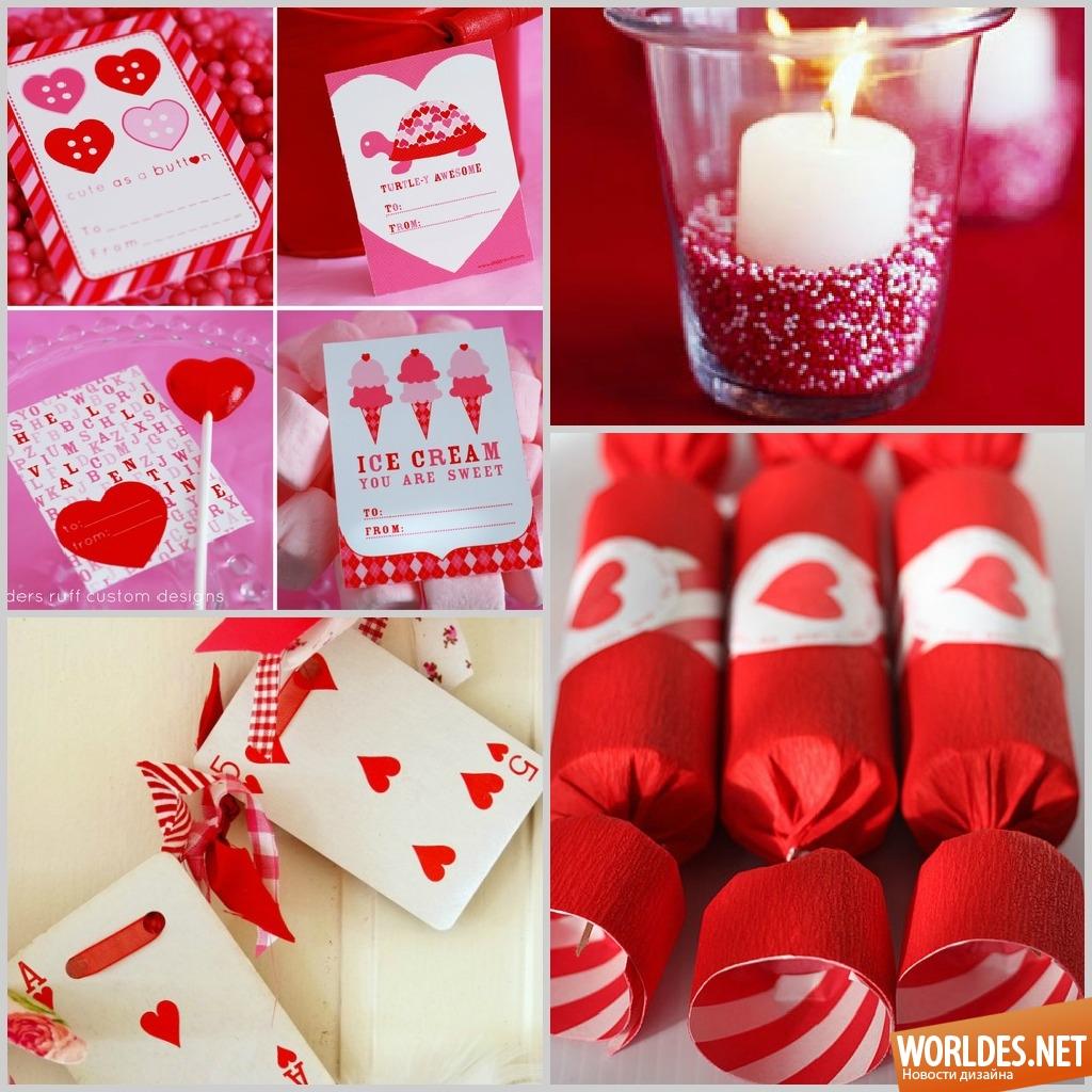 Подарок своими руками дня святого валентина