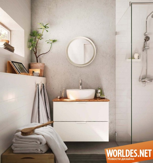 Ikea bathroom sinks