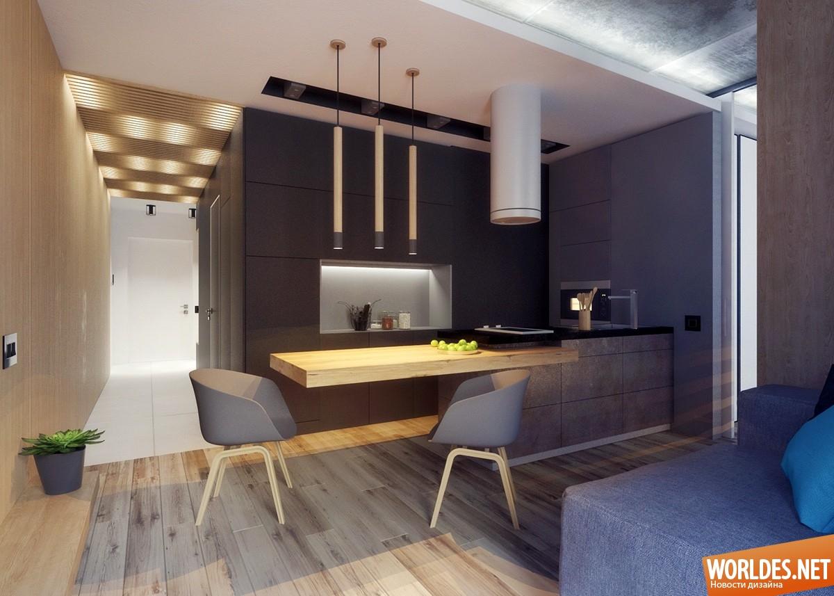 Дизайн студии 50 кв.м