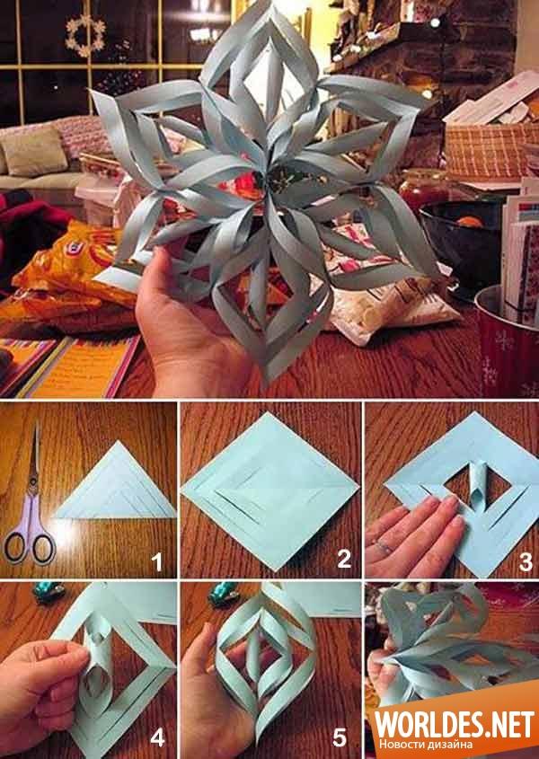 Дизайн нового года своими руками с бумаги