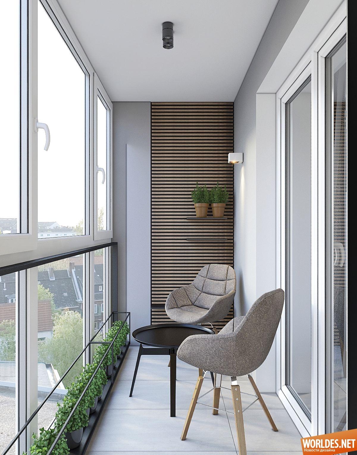 Beautiful interior design balcony ideas contemporary - inter.