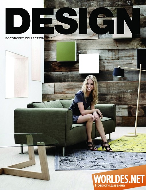 дизайн мебели, дизайн датской мебели, качественная мебель, шикарная мебель, красивая мебель, популярная мебель