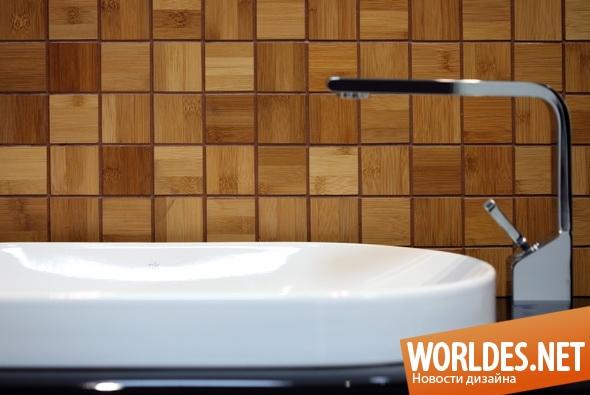 декоративный дизайн, декоративный дизайн плитки, дизайн плитки, плитка, мозаика, мозаичная плитка, бамбуковая мозаика
