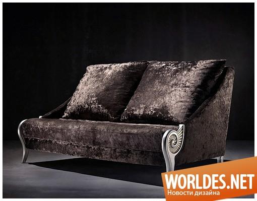 дизайн мебели, дизайн кресла, дизайн дивана, диван, диваны, кресла, диваны и кресла, бархатная мебель ,роскошная мебель, бархатные диваны и кресла, современные диваны и кресла, роскошные диваны и кресла
