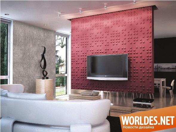 декоративный дизайн, декоративный дизайн настенных покрытий, бетон, декоративный бетон, бетонные покрытия, бетонные покрытия для стен