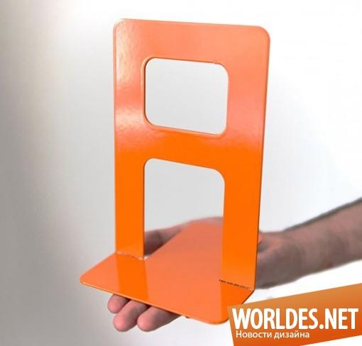 дизайн аксессуаров, дизайн аксессуаров для дома, аксессуары, аксессуары для дома, подставка для книг, алфавитная подставка для книг