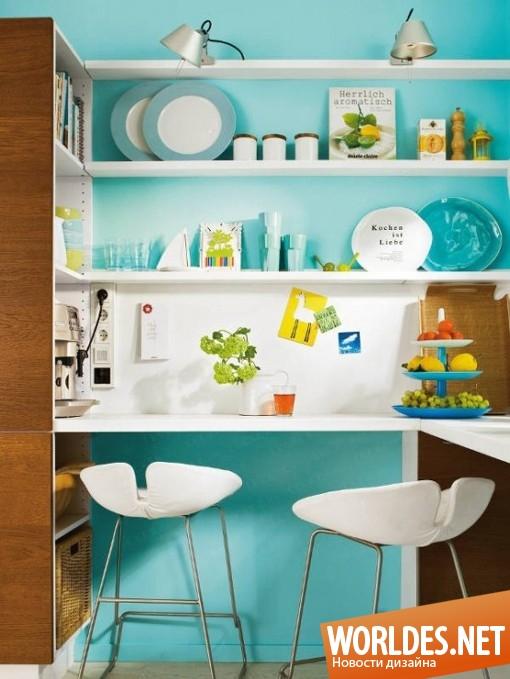 дизайн кухни, дизайн кухонь, дизайн современной кухни,  кухня, современная кухня, оригинальная кухня, бирюзовая кухня, маленькая кухня, уютная кухня, практичная кухня