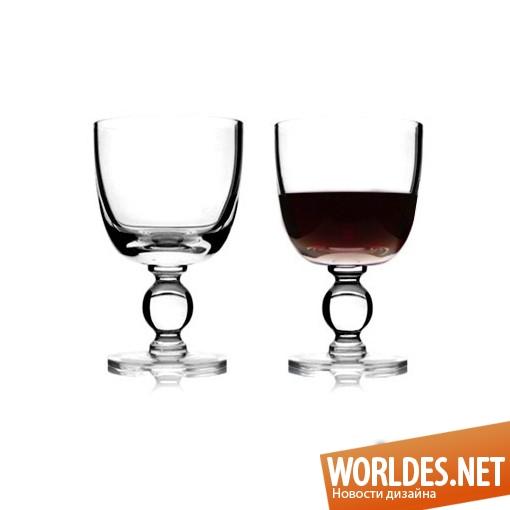 дизайн аксессуаров, дизайн аксессуаров для кухни, дизайн кухонных аксессуаров, дизайн бокалов, бокалы, бокалы для вина, бокалы для красного вина, современные бокалы, стеклянные бокалы