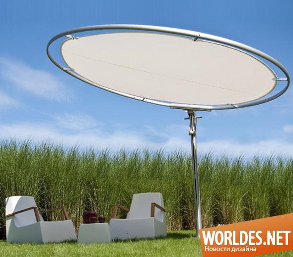 ландшафтный дизайн, дизайн зонтов от солнца, садовые зонты, зонты для сада или террасы, большие садовые зонтики