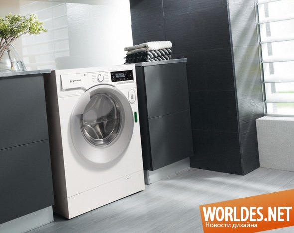 дизайн бытовой техники, дизайн стиральной машины, бытовая техника, современная бытовая техники, стиральная машина, современная стиральная машина