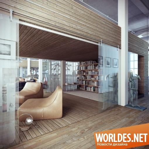 дизайн интерьера, дизайн интерьеров, дизайн интерьера верхнего этажа, верхний этаж, оборудованный верхний этаж, лофт, чердак, чердак в промышленном стиле