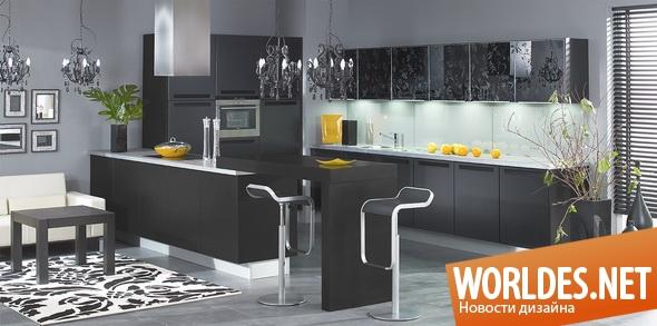 дизайн кухни, дизайн мебели для кухни, кухня, мебель для кухни, кухонная мебель, современная кухонная мебель, черная кухонная мебель