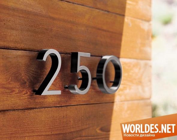 декоративный дизайн, декоративный дизайн фасада, дизайн фасада, цифры для нумерации дома, цифры для дома, номер дома