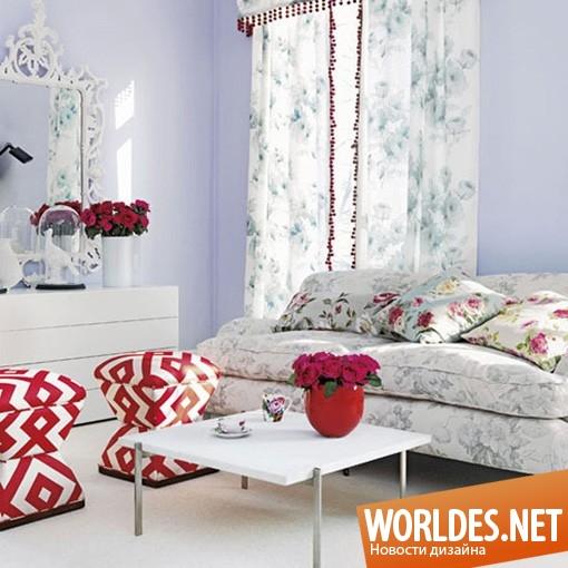 декоративный дизайн, декоративный дизайн аксессуаров, аксессуары для дома, обои,аксессуары для дома с цветами, обои с цветами, обивка для диванов с цветами, шторы с цветами