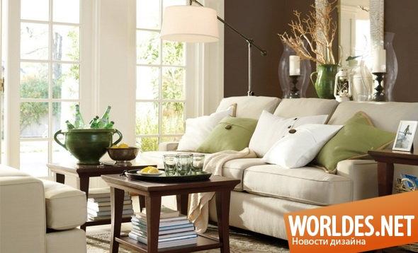 декоративный дизайн, цветовая гамма, цвета комнаты, цвета интерьера, подбор цветов для спальни, подбор цветов для гостиной