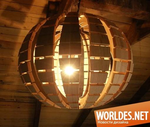 декоративный дизайн, декоративный дизайн ламп, дизайн современных ламп, дизайн светильника, светильник, деревянный светильник, оригинальный светильник, деревянный светильник в виде дискотечного шара
