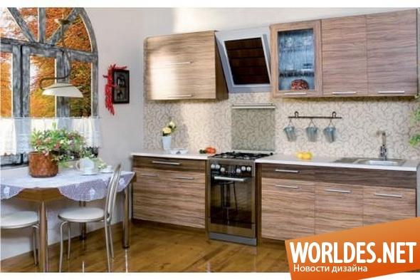 дизайн кухни, дизайн мебели для кухни, дизайн кухонной мебели, кухня, современные кухни, мебель для кухни, кухонная мебель, деревянная мебель для кухни, деревянная кухонная мебель