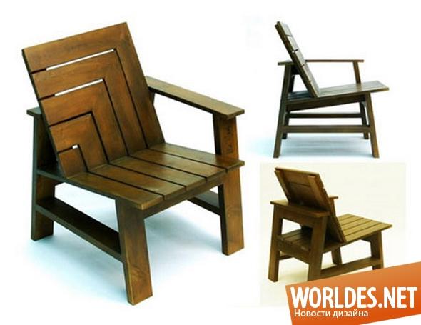 дизайн мебели, дизайн садовой мебели, мебель, мебель для сада, садовая мебель, деревянная мебель, современная мебель, практичная мебель, деревянная садовая мебель