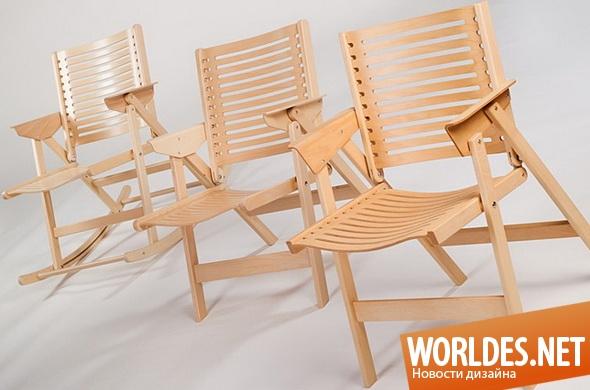 дизайн мебели, дизайн стульев, стулья, деревянные стулья, складные стулья, современные стулья, стулья для террасы, стулья для сада, практичные стулья