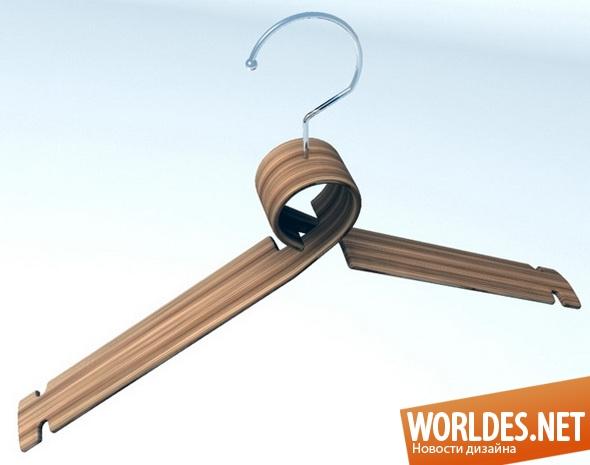 дизайн аксессуаров, дизайн аксессуаров для дома, аксессуары, аксессуары для дома, вешалки, деревянные вешалки, вешалки для одежды
