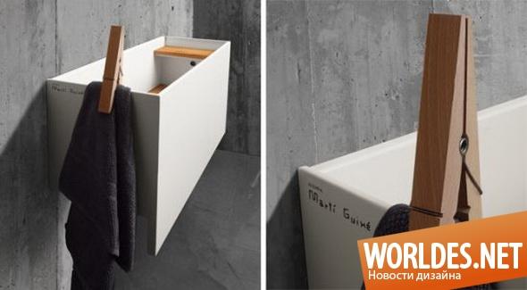 дизайн ванной комнаты, дизайн держателя для полотенец, держатель для полотенец, оригинальный держатель для полотенец, практичный держатель для полотенец