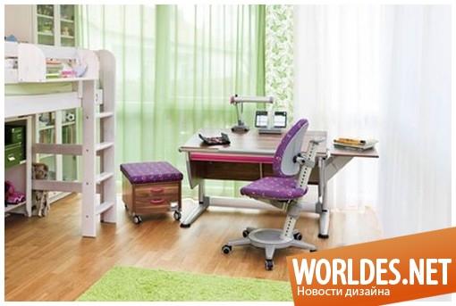 дизайн, дизайн интерьера, дизайн интерьера детской комнаты, детская комната, практичная детская комната, детская комната