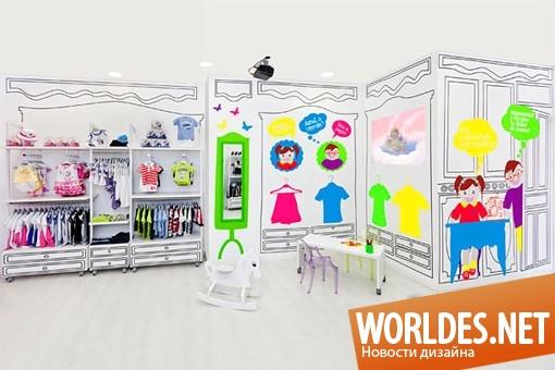 дизайн интерьеров, дизайн интерьера магазина, магазин, магазин детской одежды