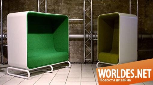 дизайн мебели, дизайн дивана, дизайн необычного дивана, дизайн оригинального дивана, диван, необычный диван, интересный диван, современный диван