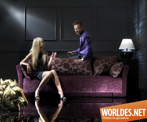 дизайн мебели, дизайн дивана, дизайн диванов, дизайн софы, диван, диваны, современные диваны, софа, современная софа, роскошный диван