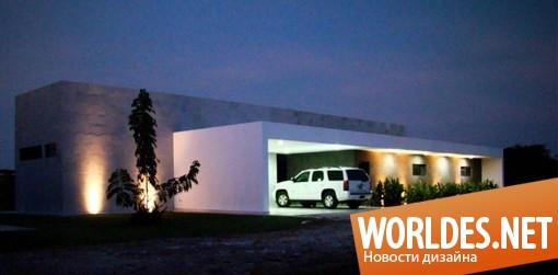 архитектурный дизайн, архитектурный дизайн дома, дизайн дома, дом, красивый дом, современный дом, большой дом, пентхаус