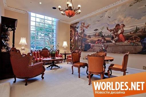 дизайн интерьера, дизайн интерьеров, дизайн интерьера дома, интерьер, интерьер дома, дом, дизайн дома, очаровательный дом, роскошный дом, красивый дом, дом класса люкс