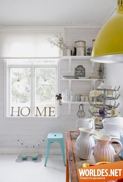 дизайн интерьера, дизайн интерьеров, дизайн интерьера дома, дом, современный дом, красивый дом, эффектный дом, оригинальный дом