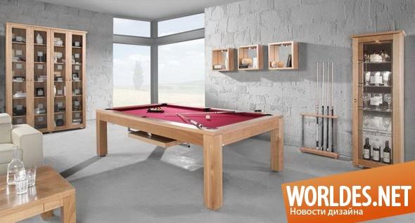 дизайн мебели, дизайн стола, дизайн бильярдного стола, мебель, стол, бильярдный стол, деревянный стол, современный бильярдный стол, домашний бильярдный стол